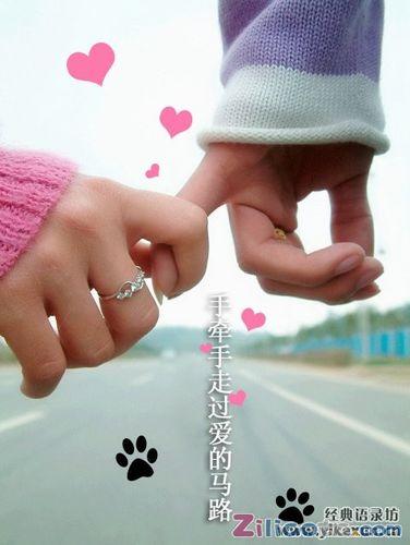 人生感悟爱情短句 爱情人生感悟 句子