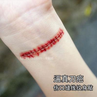 伤口好了伤疤还在句子 伤疤的句子