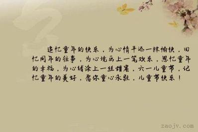 回忆昨天美好的句子 关于回忆的忧伤唯美句子!