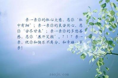 愿今后美好的句子 唯愿自己永远美好的句子有哪些?