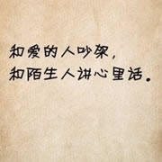 恨自己没本事的句子 恨自己不争气唯美句子