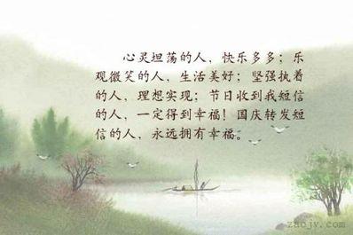 形容一个人心灵干净的句子 描写一个人心态好的句子