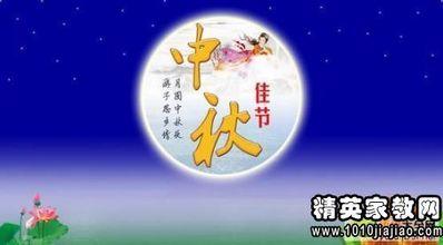 描写中秋节的唯美词句 关于中秋节的诗句,唯美点