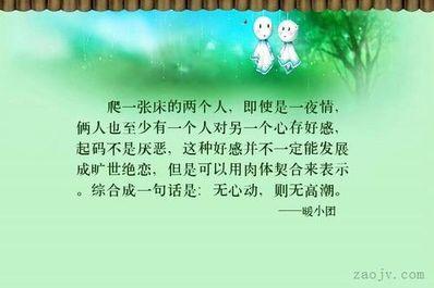 形容对一个人好感的句子 形容对一个人感情微妙的句子