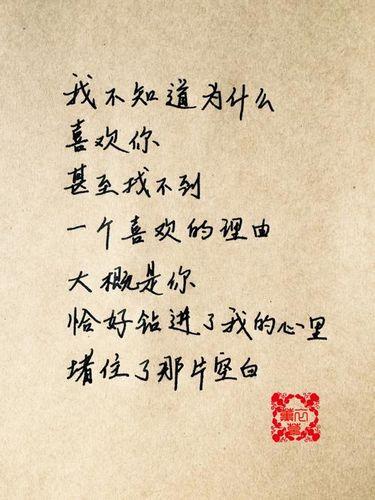 关于爱情的唯美句子英语句子 英语爱情句子唯美简短
