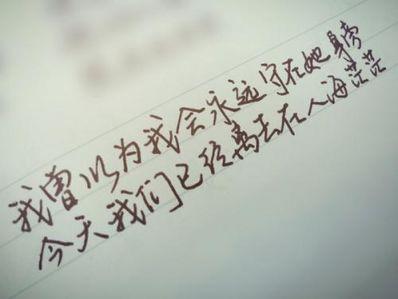 意境十足的伤感句子 伤感唯美意境的句子。 ???