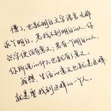 过生日的文艺小句子 简短文艺小清新生日祝福句子