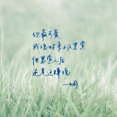 唯美意境句子 唯美意境的句子