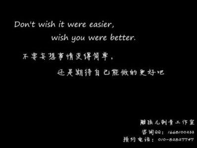 很美的句子 一些很唯美的句子