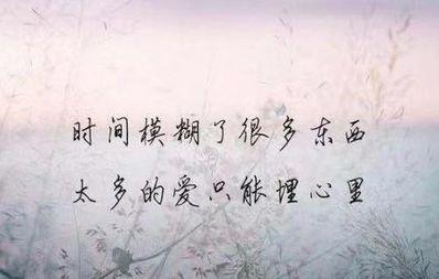 刺心句子句句扎心 最虐心的句子,句句刺心,哪句让你泣不成声