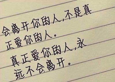 离开人世的伤感句子 最深奥伤感离开句子