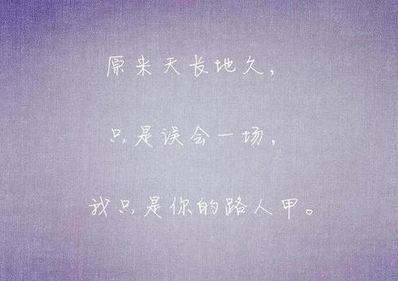 一个人默默流泪的句子 求描写一个人悲伤或者哭泣的句子 越多越好