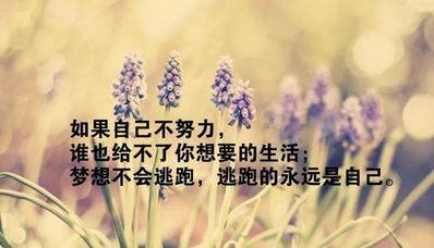 生活平淡感悟经典句子 平淡生活的唯美句子