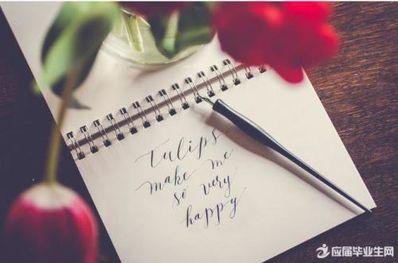微信签名一句话至爱情 个性签名的甜蜜爱情句子要好的