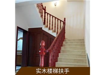 形容实木楼梯的句子 形容楼梯的句子