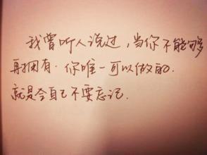 日本关于爱情的句子