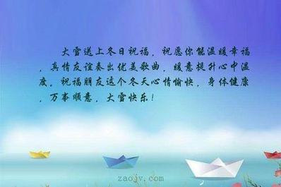 朋友祝福唯美句子 关于友情的唯美的句子