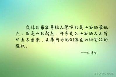 一次次被忽略的句子 表达被一次次的拒绝,一次次的不死心的句子