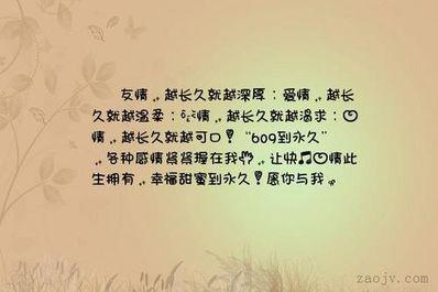 致友情的句子 关于友情的唯美的句子