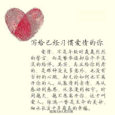 真挚情感的语录 表达真挚情感句子