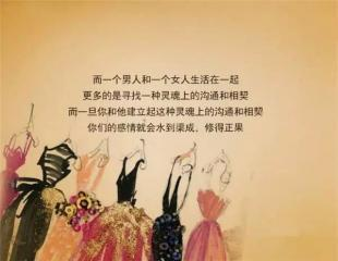 鼓励人相信爱情的句子 鼓励爱情诗句子