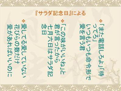 日语俳句中日对照 请问以下俳句的日文原文~谢谢~