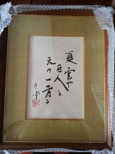 日本描写夏天的俳句 日本俳句575关于季节的