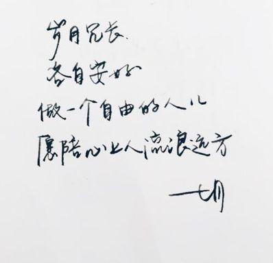 日本旅行简短文艺句子 适合一些关于旅行的文艺句子?