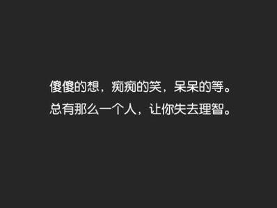 爱情说说伤感短句子英语 英语爱情伤感句子