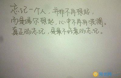 英文情感的句子说说心情 英文的心情短语