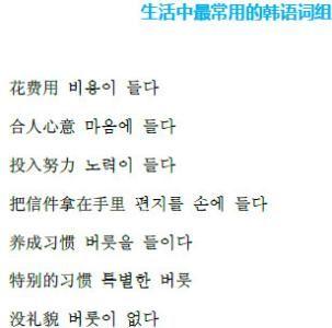 韩语唯美短句 有哪些唯美的韩文句子?