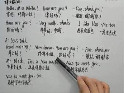 唯美英文翻译短句 一些唯美的英文句子,带翻译