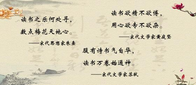 关于赞美才女的诗句 赞美才女的诗句
