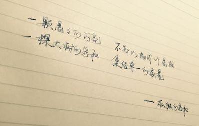 一直很孤独的句子 关于孤独的优美句子 20句