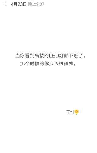 动画片里虐心短句怎么翻译 英文句子唯美简短虐心