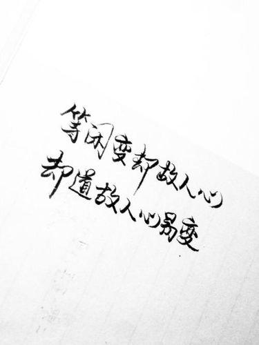 最难懂的是人心的句子 人心难懂得句子