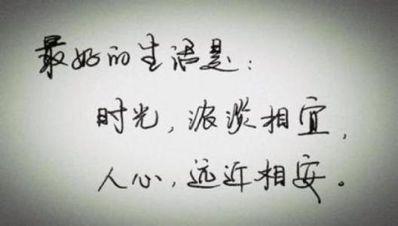 时间能看透人心的句子 什么诗句形容时间长了能看透人心