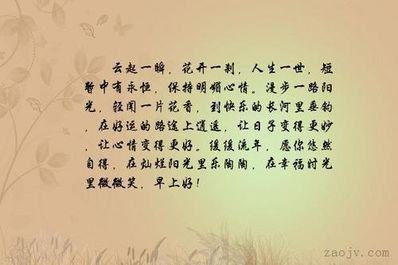 享受幸福时光的句子 求刻下了的幸福时光的经典语句