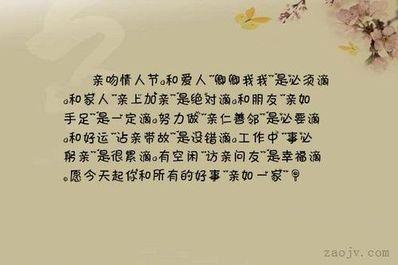 和爱人一起努力的句子 对爱人坚持在一起感动的句子