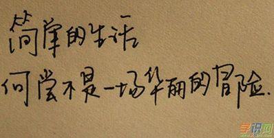 爱情中不要卑微自己的句子 卑微的爱情 伤感的语句~~~~~~~~~