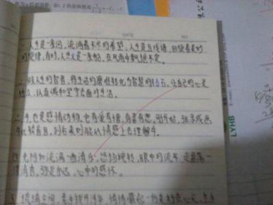 电影英语美句摘抄100句