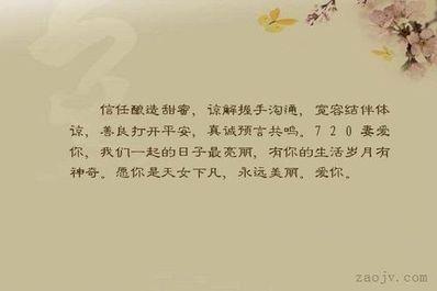 得不到爱人关心和体谅的句子 爱人不体谅的句子