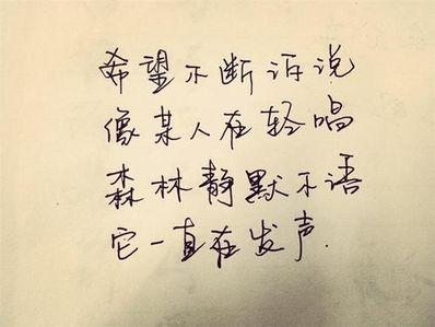 被抛弃伤感的诗句 求被人抛弃伤感诗句