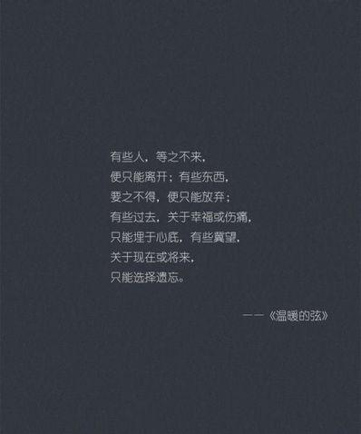 唯美凄凉爱情句子 一些唯美,伤感,关于爱情的句子。
