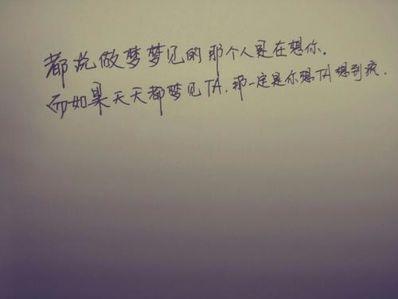 凄美一句话 求很伤感、很凄美的句子。