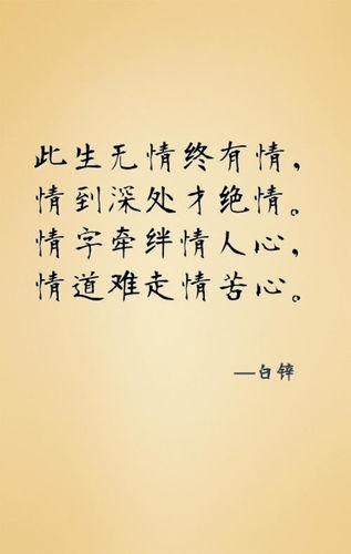 夏字开头的诗句唯美