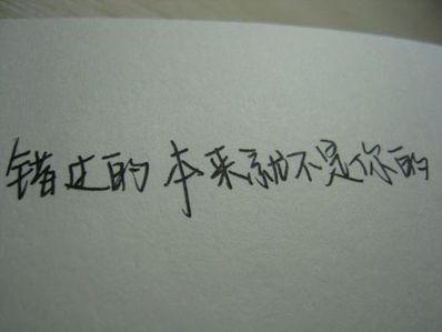 文言文表达挽回爱情的句子 有关挽回爱情的诗句
