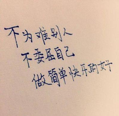 看透感情的经典句子 求一句看透爱情的句子 要经典点的