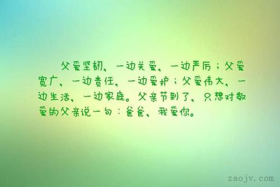 关于不想再爱的句子 求一些关于放弃爱的句子,我不想再去爱了