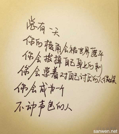qq说说爱情幸福长句 qq爱一个人想念说说 长句